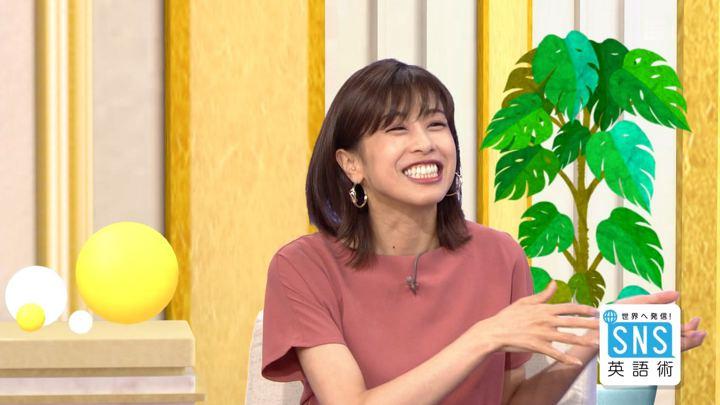 2018年08月30日加藤綾子の画像21枚目