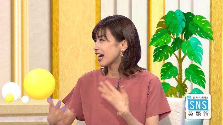 2018年08月30日加藤綾子の画像22枚目