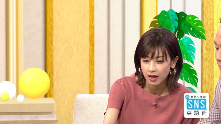 2018年08月30日加藤綾子の画像23枚目