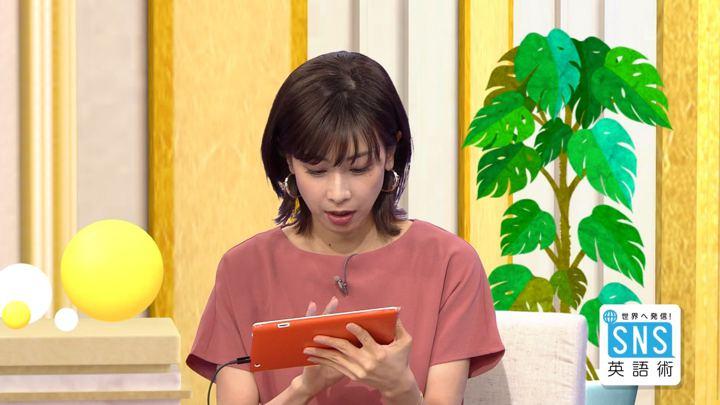 2018年08月30日加藤綾子の画像24枚目