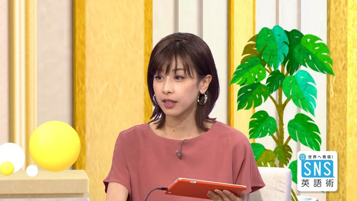 2018年08月30日加藤綾子の画像26枚目