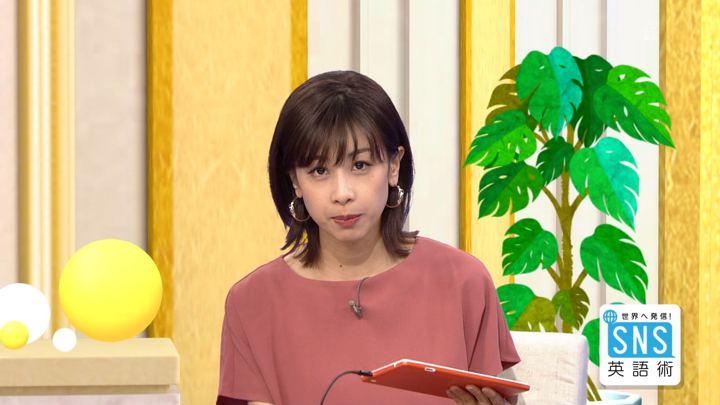 2018年08月30日加藤綾子の画像27枚目