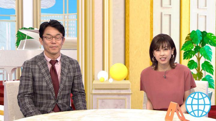 2018年08月30日加藤綾子の画像28枚目