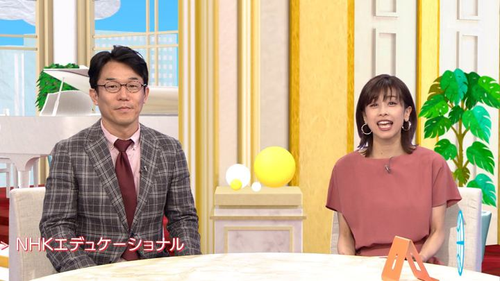 2018年08月30日加藤綾子の画像29枚目