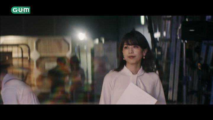 2018年09月03日加藤綾子の画像03枚目