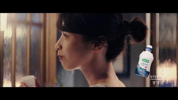 2018年09月03日加藤綾子の画像09枚目