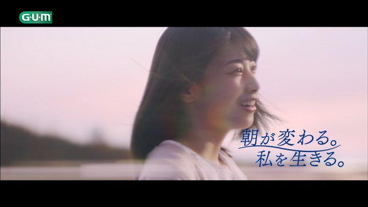 2018年09月03日加藤綾子の画像11枚目