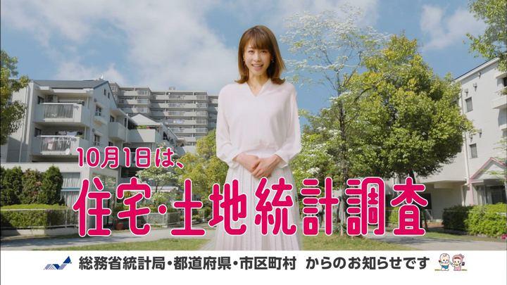 2018年09月04日加藤綾子の画像01枚目