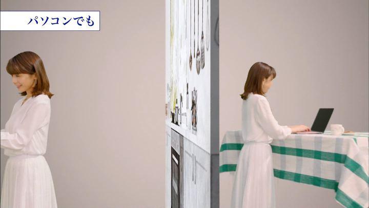 2018年09月04日加藤綾子の画像04枚目