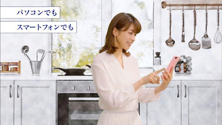 2018年09月04日加藤綾子の画像05枚目