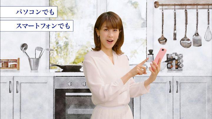 2018年09月04日加藤綾子の画像06枚目