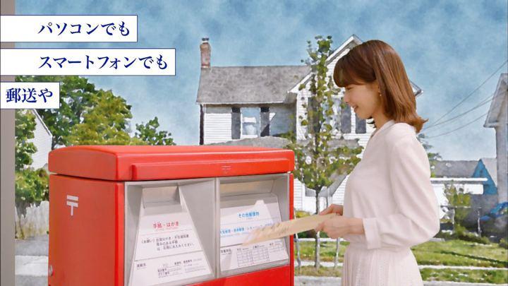 2018年09月04日加藤綾子の画像07枚目