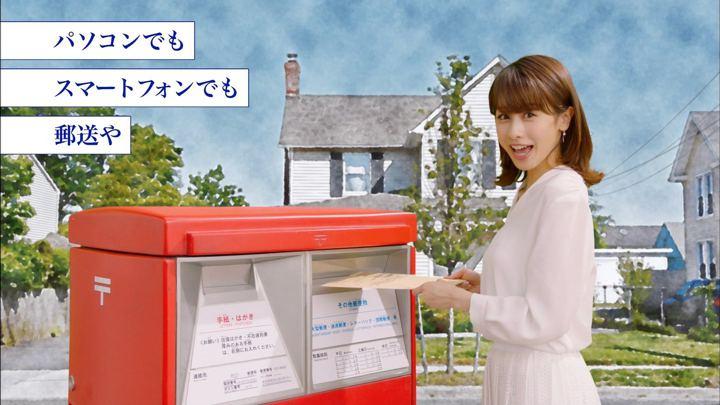 2018年09月04日加藤綾子の画像08枚目