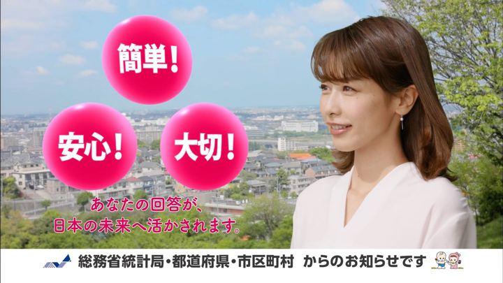2018年09月04日加藤綾子の画像10枚目