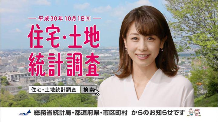 2018年09月04日加藤綾子の画像11枚目