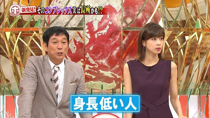 2018年09月05日加藤綾子の画像07枚目