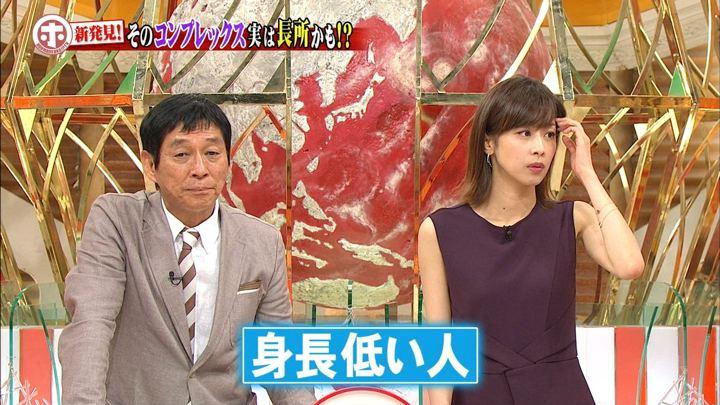 2018年09月05日加藤綾子の画像08枚目