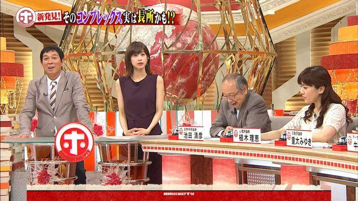 2018年09月05日加藤綾子の画像12枚目