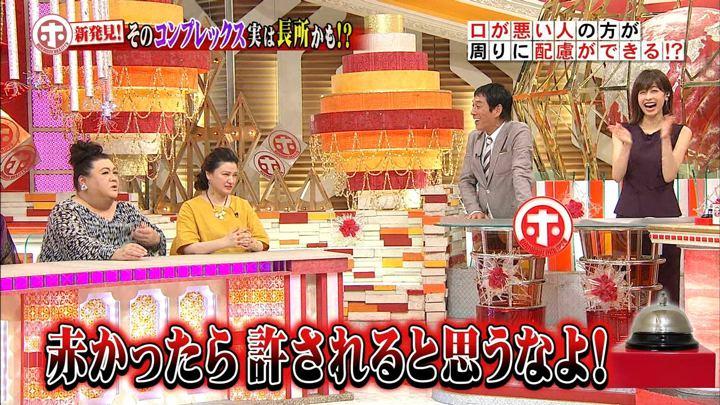 2018年09月05日加藤綾子の画像13枚目
