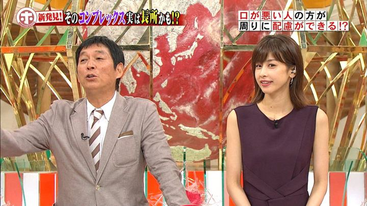 2018年09月05日加藤綾子の画像14枚目