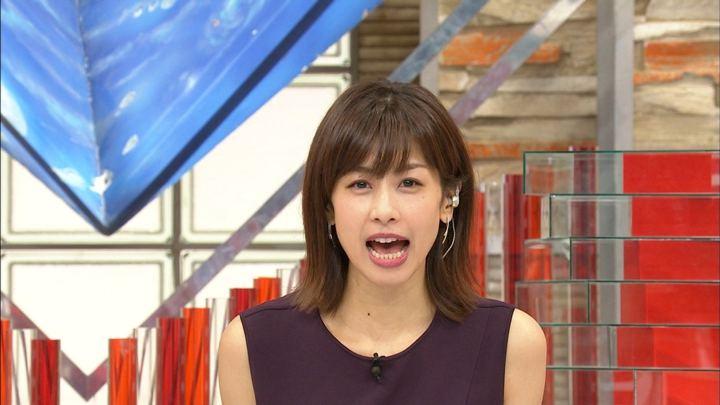 2018年09月05日加藤綾子の画像17枚目