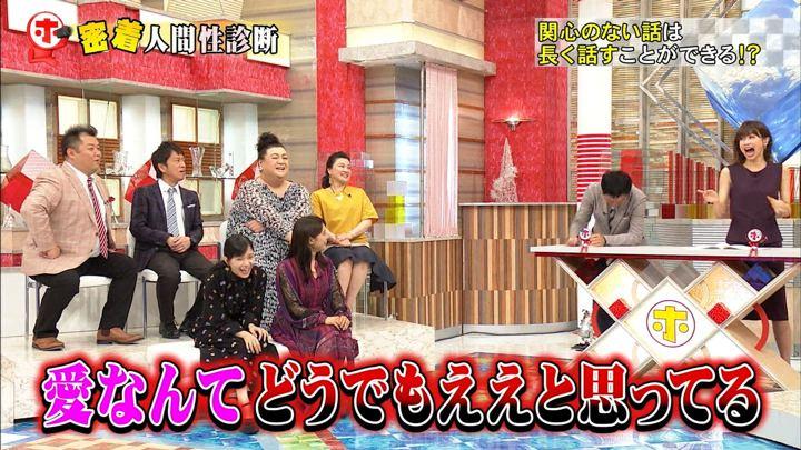 2018年09月05日加藤綾子の画像24枚目