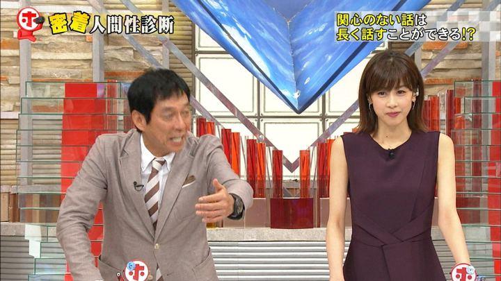 2018年09月05日加藤綾子の画像25枚目