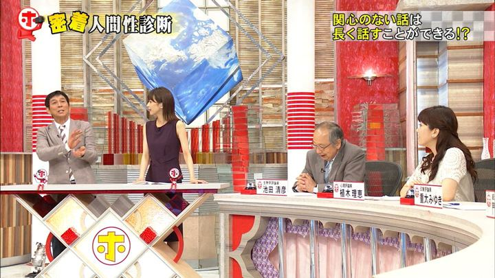 2018年09月05日加藤綾子の画像26枚目