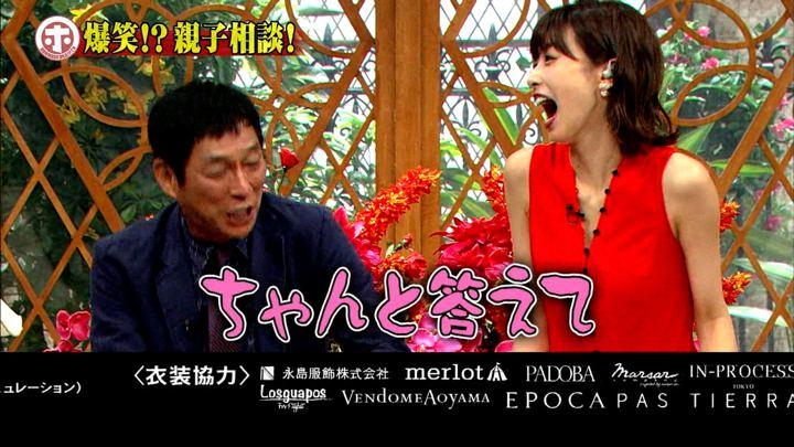 2018年09月05日加藤綾子の画像30枚目
