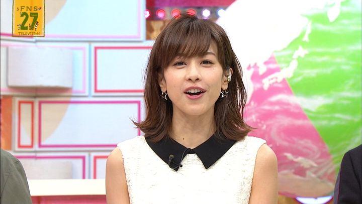 2018年09月08日加藤綾子の画像20枚目