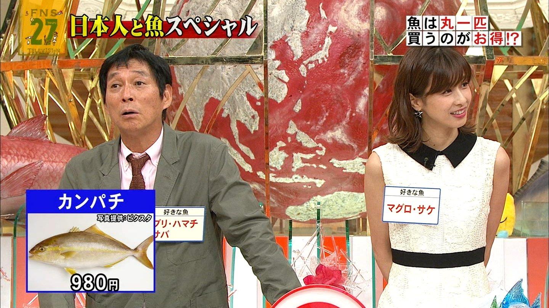 2018年09月08日加藤綾子の画像51枚目 大サイズ