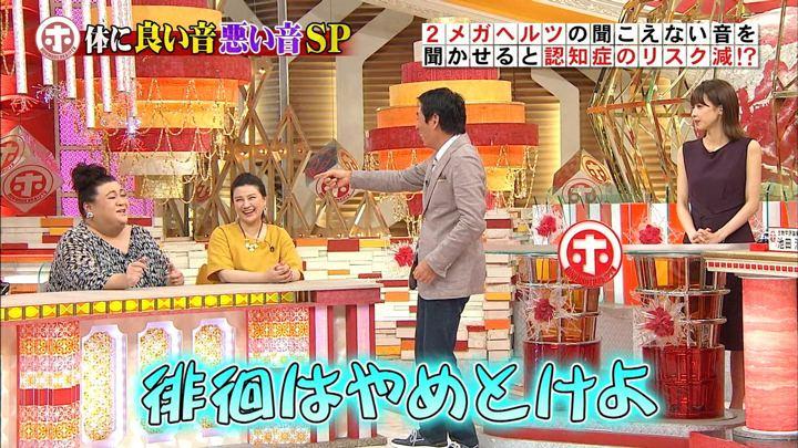 2018年09月12日加藤綾子の画像05枚目