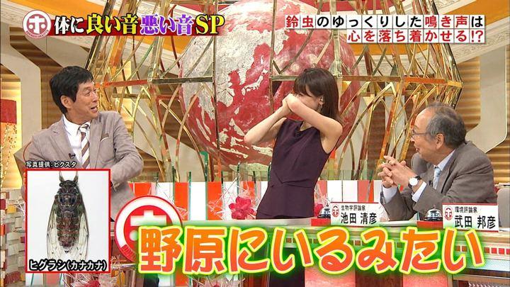 2018年09月12日加藤綾子の画像10枚目