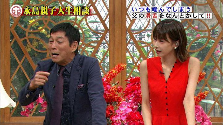 2018年09月12日加藤綾子の画像26枚目