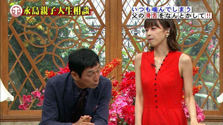 2018年09月12日加藤綾子の画像31枚目