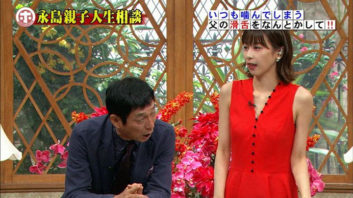 2018年09月12日加藤綾子の画像33枚目