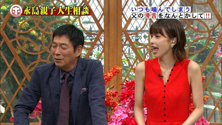 2018年09月12日加藤綾子の画像34枚目