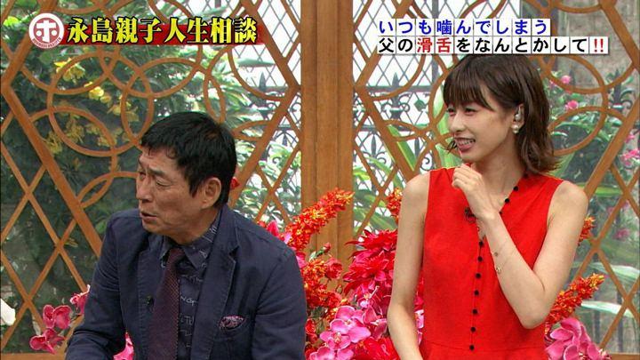 2018年09月12日加藤綾子の画像35枚目