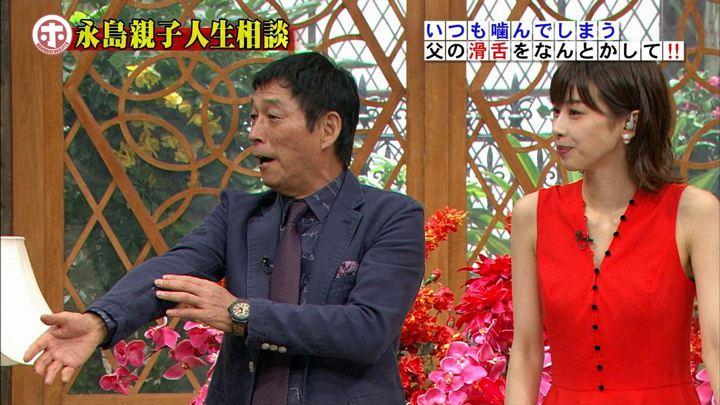 2018年09月12日加藤綾子の画像36枚目