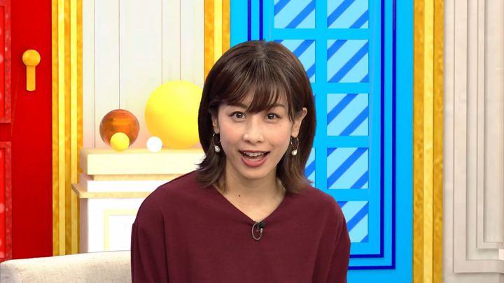 2018年09月13日加藤綾子の画像02枚目