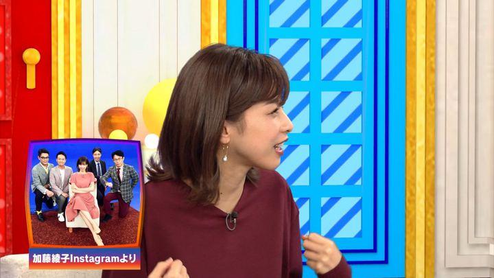2018年09月13日加藤綾子の画像04枚目