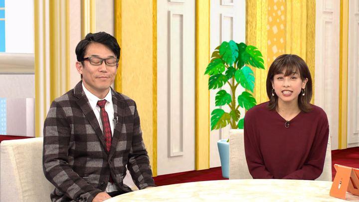 2018年09月13日加藤綾子の画像05枚目