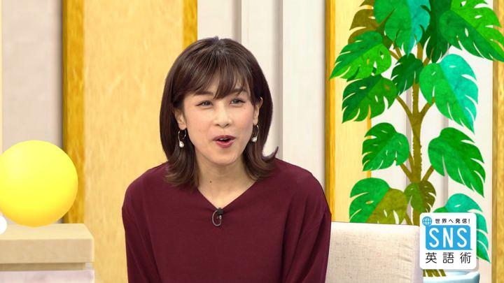 2018年09月13日加藤綾子の画像06枚目