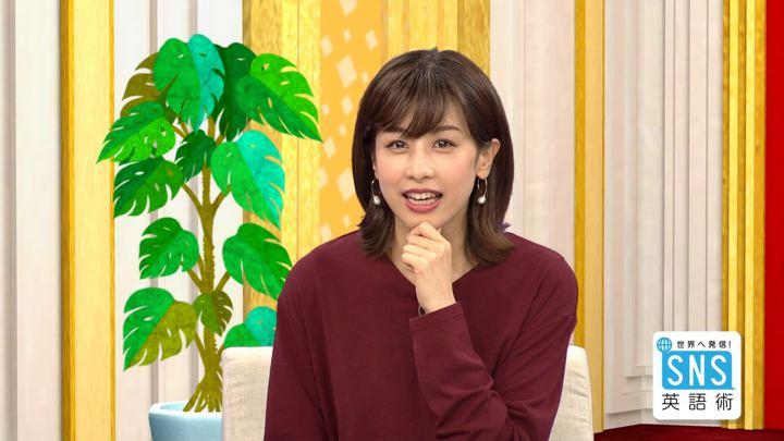 2018年09月13日加藤綾子の画像07枚目