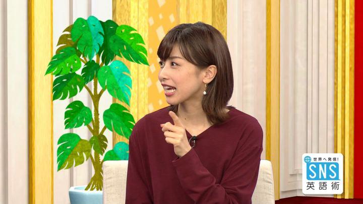 2018年09月13日加藤綾子の画像08枚目
