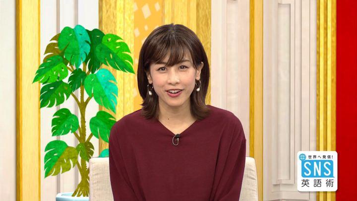2018年09月13日加藤綾子の画像09枚目