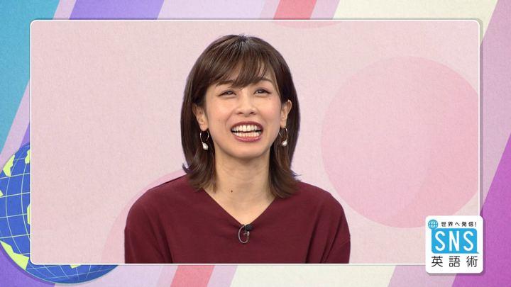 2018年09月13日加藤綾子の画像10枚目