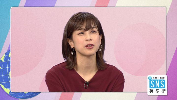 2018年09月13日加藤綾子の画像11枚目