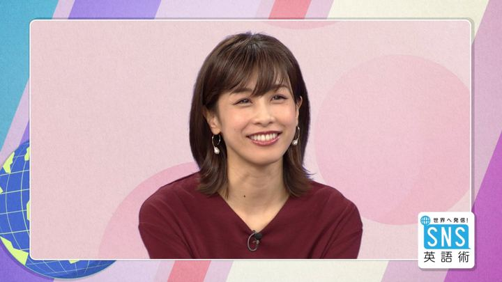 2018年09月13日加藤綾子の画像12枚目