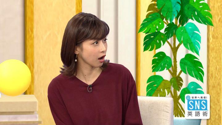2018年09月13日加藤綾子の画像13枚目